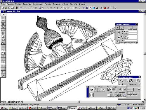 Результат экспорта твердотельных объектов AutoCAD в ArchiCAD