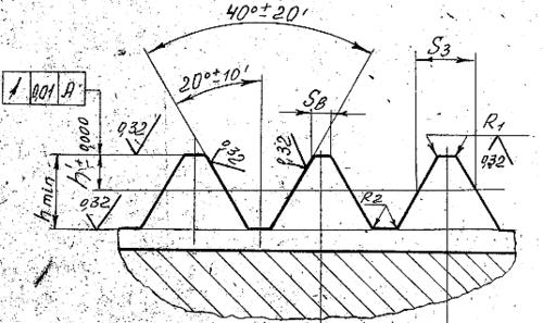 Пример правильно отсканированного чертежа
