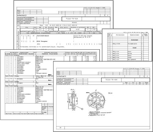 TechnologiCS позволяет формировать комплекты текстовой конструкторской и технологической документации на изделие