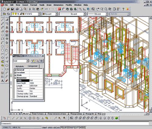 Рис. 9. Проект, выполненный в Architectural Desktop, можно частично редактировать в AutoCAD LT