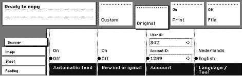 Рис. 5. Выбор поля отчета на панели сканера