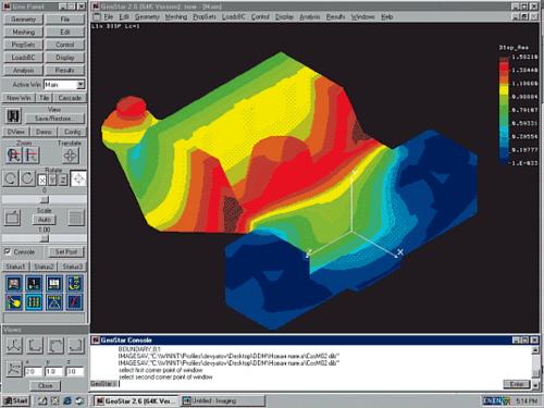 Интерфейс программы COSMOS/M c результатами расчета: распределение перемещений, вызванных нагрузкой, воздействующей на переднюю часть прицепа