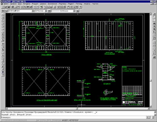 Риc. 7. Чертежи технического проекта первой присылки, по которым выполнена вся работа по построению модели и формированию рабочих чертежей