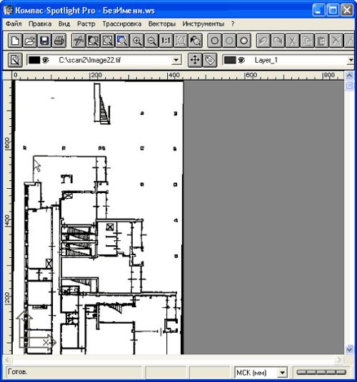 Рис. 2. Результат применения фильтров и инструментов растрового редактирования Spotlight