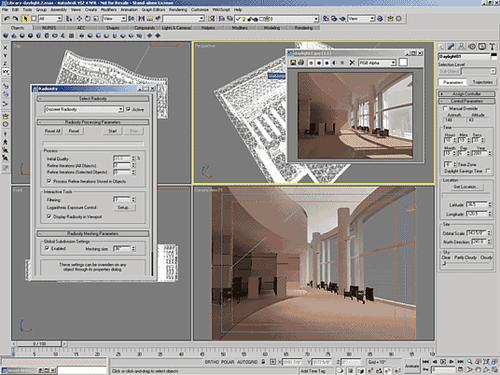 Autodesk VIZ - «зеркало будущего»