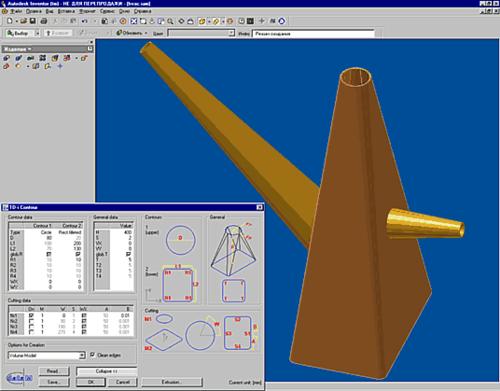 С помощью COPRA MetalBender TD-i вы можете за несколько минут спроектировать системы воздуховодов, коленных соединений, стыков трубопроводов, которые можно редактировать в контексте сборки обычными средствами Autodesk Inventor. На рисунке представлена сборка с врезанными отводами