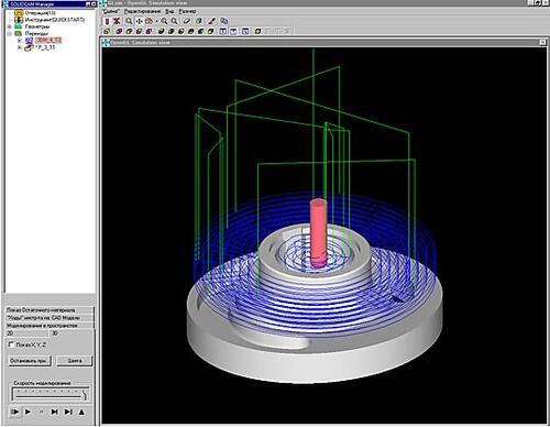 Визуализация черновой фрезерной обработки наклонного диска. В системе SolidCAM возможны визуализация траектории инструмента, моделирование обработки заготовки и ее «превращение» в готовую деталь. Различные способы моделирования обработки позволят перед генерацией программы для станка с ЧПУ найти и устранить все дефекты принятой стратегии обработки