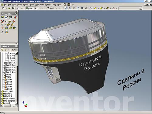 Любой контур, текст или растровое изображение в процессе моделирования могут быть «натянуты» на цилиндрическую или плоскую поверхность с формированием гравировки или текстуры