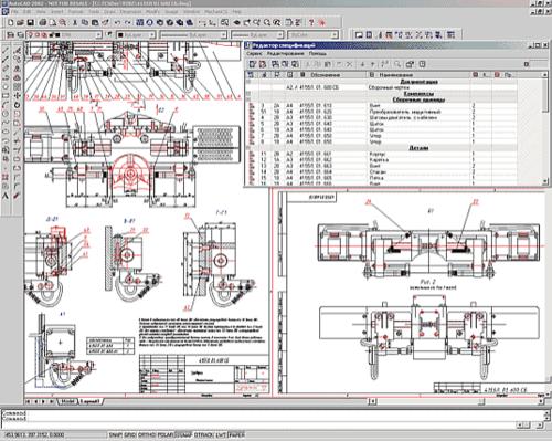 На многих предприятиях автоматизация конструкторской подготовки производства началась достаточно давно, и конструкторы в этом отношении - одни из наиболее передовых участников процесса
