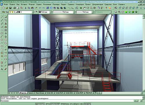 Строительные конструкции, выполненные в Autodesk Architectural Desktop