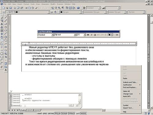 Ответ на пожелания пользователей - новый редактор многострочного текста