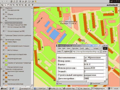 Рис. 3. Фрагмент муниципальной ГИС в Autodesk MapGuide