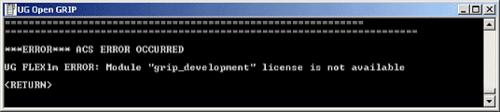 Сообщение об отсутствии лицензии на разработку GRIP-программ
