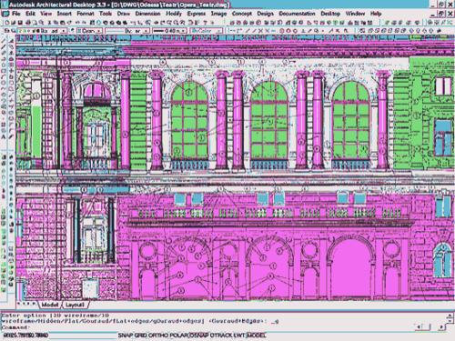 Рис. 6. Пример создания объектов ADT по растровой подложке