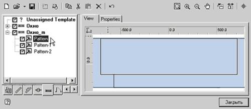 Рис. 7а. Графический образец для распознавания одного объекта