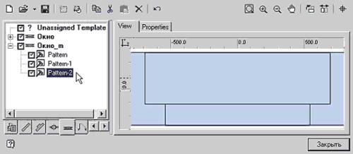 Рис. 7в. Графический образец для распознавания одного объекта