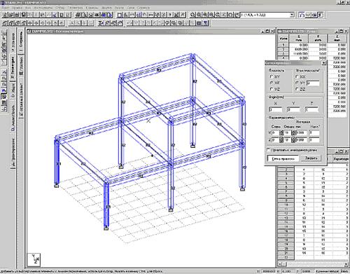 Графический редактор программы STAAD Pro. Выбран режим построения стержней