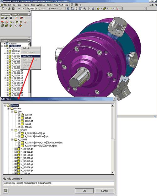 Правой кнопкой мыши добавляем в папку сервера файлы из дерева Vault и даем описание проекта