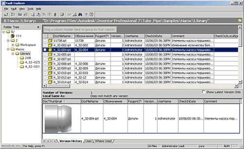 В Vault Explorer отображаются состав проекта со всеми атрибутами документа, изделия и пользовательскими атрибутами, а также входимость и применяемость деталей и узлов в рамках этого и других изделий, существующие на данный момент версии файлов