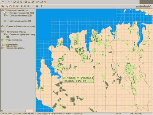 Разбивка растровой картографической основы в проекте MapGuide