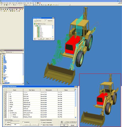 Технология операции зеркального отражения активно использует функцию derived part (производная деталь), обеспечивая полную ассоциативность получаемых компонентов по отношению к оригиналу