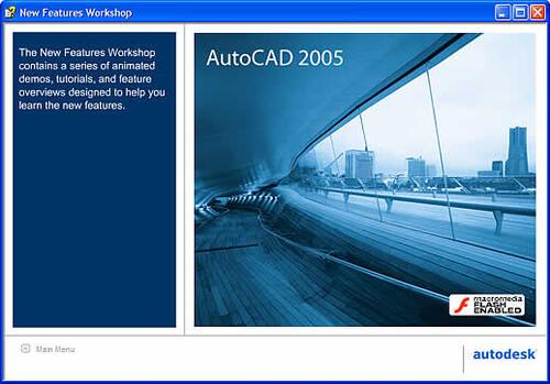 Электронный учебник New Feature Workshop позволяет очень быстро освоить новую версию AutoCAD