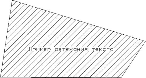 Пример обтекания текста
