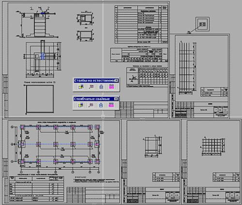 Рис. 6. План и чертежи фундамента с данными