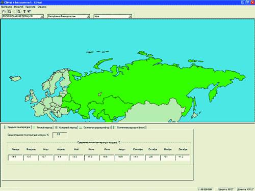 Модуль строительной климатологии