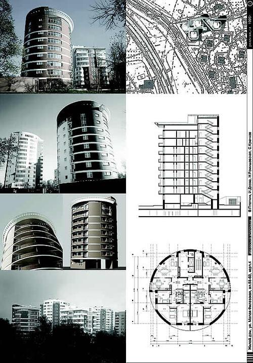 Жилой дом, Москва, ул. Малая Филевская, вл. 58-60, корп. 4