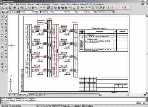 Рис. 3. Схема измерения и подключения датчиков