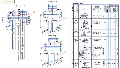 Рис. 1. Фрагмент конструкторского чертежа, выполненного в MechaniCS