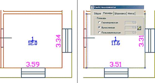 Рис. 21 (иллюстрация слева). Размеры и площадь помещения, рассчитанные автоматически; Рис. 22 (иллюстрация справа). Откорректированные размеры и площадь, пересчитанная в соответствии с новыми размерами - для помещений простых форм