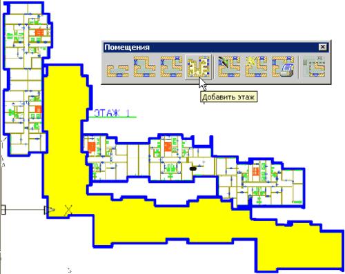 Рис. 25. Определение контура площади этажа