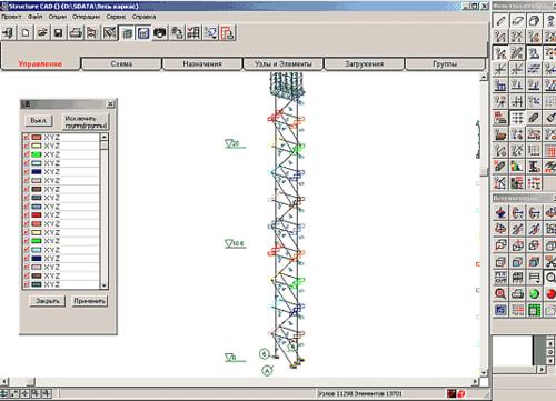Рис. 6. Фрагмент расчетной модели колонны
