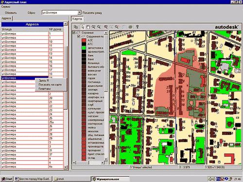 Выбор объектов внутри буфера в Autodesk MapGuide Viewer