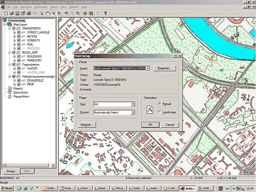 Диалоговое окно подготовки карты к печати в среде Autodesk MapGuide