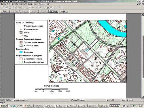 Функции предварительного просмотра в распечатываемой карте Autodesk MapGuide