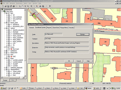 Autodesk MapGuide Author предоставляет возможность выбора основных характеристик карты (система координат, размер, расположение сервера, параметры безопасности данных)