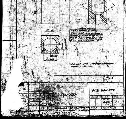 Рис. 1. Фрагмент отсканированного чертежа
