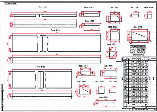 Рис. 4. Даже для деталей и сборочных единиц (отправочных марок) самых сложных конфигураций чертежи и спецификации создаются одним нажатием кнопки