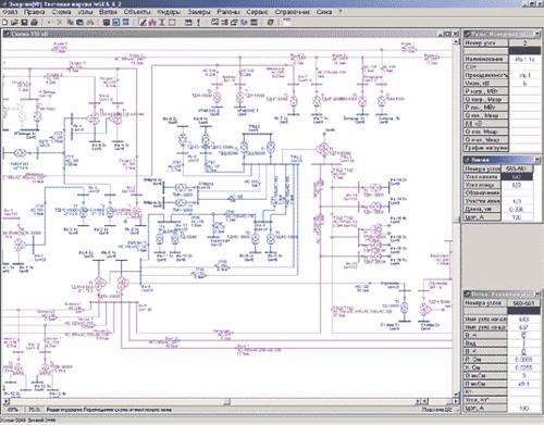 Рис. 1. Общий вид экрана программы при выполнении расчета