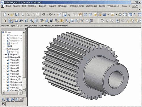 Рис. 1. Твердотельная модель шестерни, автоматически сгенерированная в редакторе Solid Edge по результатам проектировочного расчета модуля APM Trans (проектирование механических передач вращения)