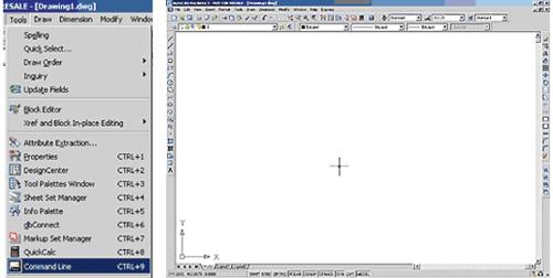 Рис. 2. Команда скрытия командной строки. Окно AutoCAD без командной строки