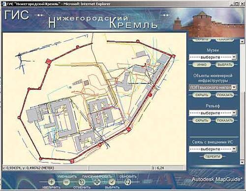 Рис. 1.2. Карта объектов инженерной инфраструктуры Кремля (М 1:500)