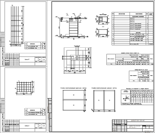 Рис. 7. План и чертежи фундамента с данными по умолчанию