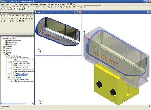 Рис. 7. Пример проекта SolidCAM