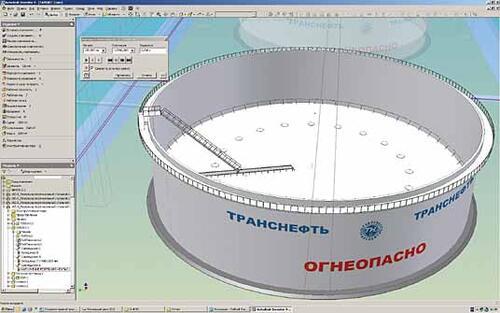 Рис. 10. Режим моделирования кинематических элементов в программе Inventor