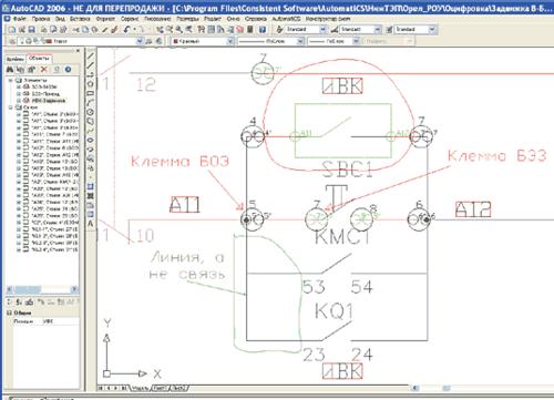 Рис. 5. Фрагмент схемы с вставленными клеммами «типовых» клеммников