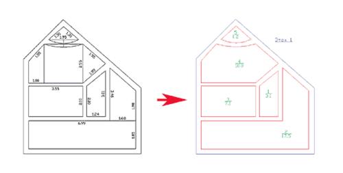 Рис. 4. Для преобразования составного контура в объект «Часть помещения» достаточно запустить команду Преобразовать в часть помещения